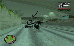 Смерть при аварії