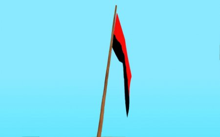 Червоно-чорний прапор на горі Чіліад