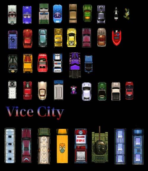 Гараж Vice City