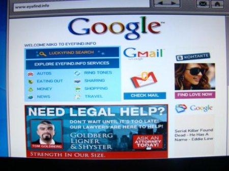 Google internet search