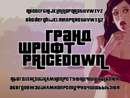 PricedownC