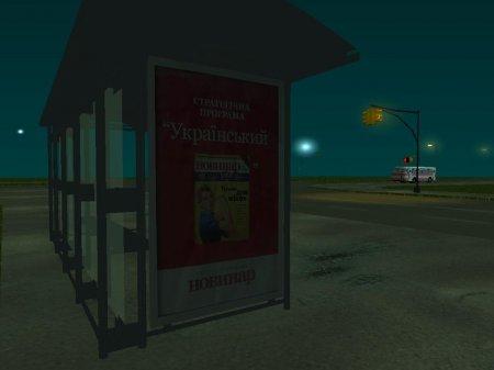 Скріншоти до GTA: Львів демо 2