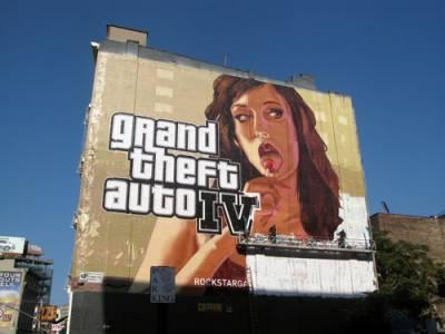 Як Rockstar рекламує GTA 4