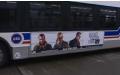 Рекламу GTA4 у Чікаго заборонили