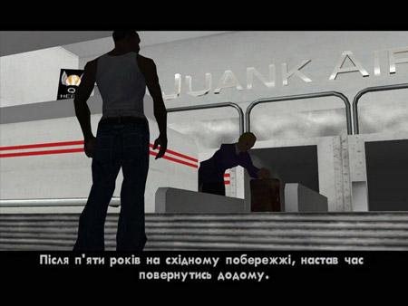 Українізатор GTA: San Andreas