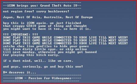 GTA IV витікає в Інтернет