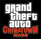 Вийде нова гра GTA: Chinatown Wars