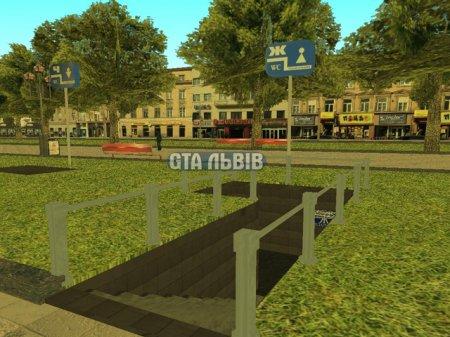 Нові скріншоти повної версії GTA: Львів