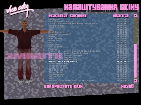 Скіни для GTA: Vice City