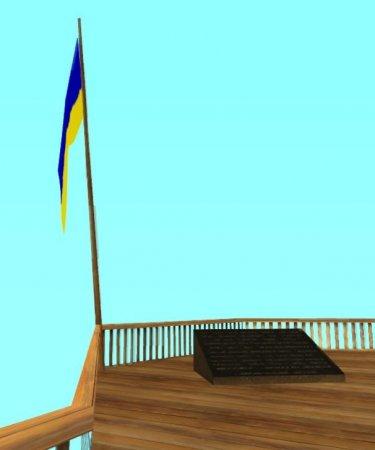 Український прапор на горі Чіліад
