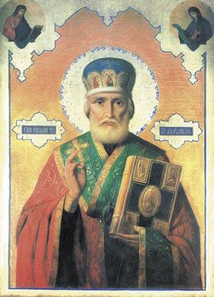 З днем Святителя Миколая!