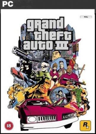 Системні вимоги до GTA III
