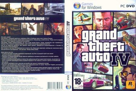 Україномовна обкладинка до GTA IV !