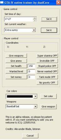 Трейнер для GTA 4