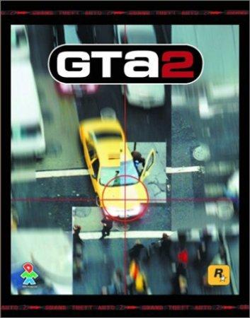 Загальні особливості GTA 2