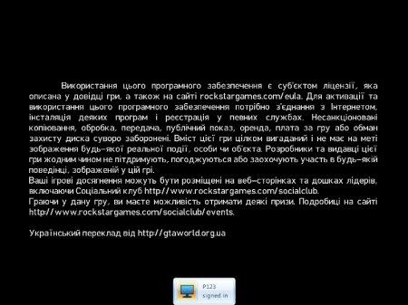 Українізація GTA IV версія 0.6 beta !