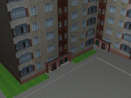 Скріншоти мікрорайону Рясне