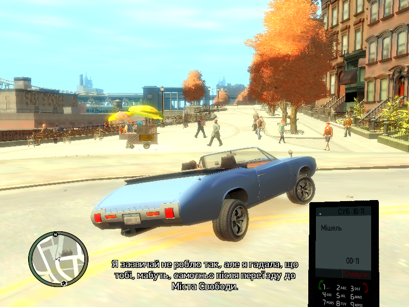 GTA IV Patch 1070 - Tlcharger