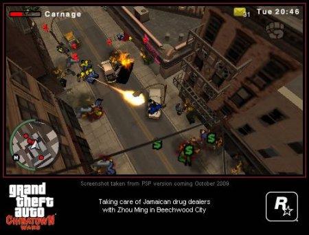 Перші скріншоти PSP-версії Chinatown Wars
