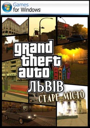 GTA ���� - ����� ̳��� ��� � 2010 ����