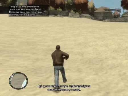 Скріншоти українізації GTA IV v0.9 - частина 1