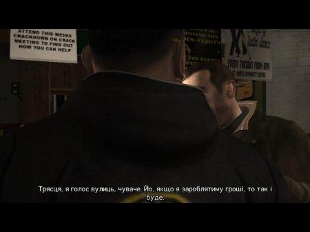 Скріншоти українізації GTA IV v0.9 - частина 2