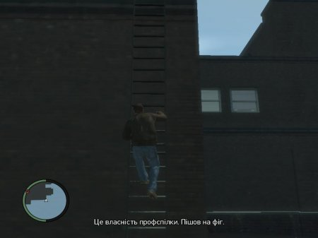 Скріншоти українізації GTA IV v0.9 - частина 3