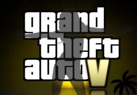 Rockstar реєструє домени для GTA 5?