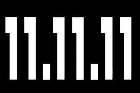Сьогодні 11.11.11