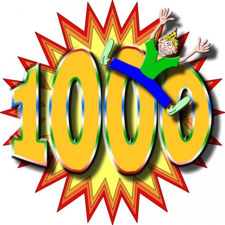 1000 новин на сайті!