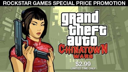 Розпродаж GTA на ПК, iOS і Mac