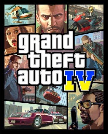 ����� �����Ͳ��ֲ� GTA IV!!!!!!!!!!!!