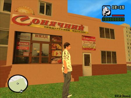Скріншоти з GTA: Каскад