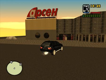 """Скріншоти гіпермаркету """"Арсен"""" у GTA: Каскад"""
