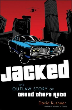"Книга ""The Outlaw Story of Grand Theft Auto"""