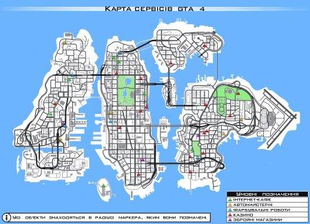 Карта сервісів Міста Свободи