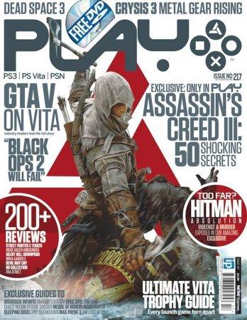 Чи буде GTA 5 на PS Vita?
