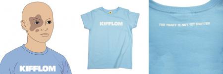 Підтримайте Epsilon Program, купивши футболку