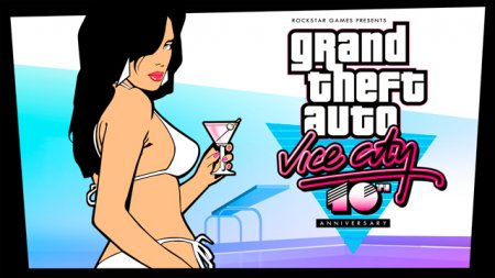 GTA: Vice City для Android та iOS 6 грудня