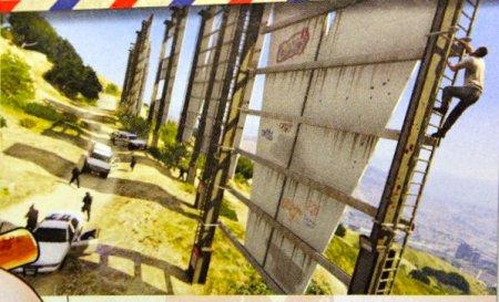 Новий скріншот GTA V від журналу PC Guru