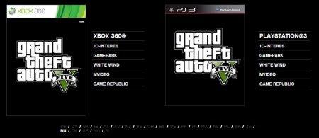 Оновився офіційний сайт Grand Theft Auto V
