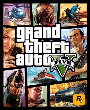 Офіційна обкладинка GTA 5!