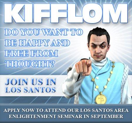 А ви хочете приєднатися до KIFFLOM?