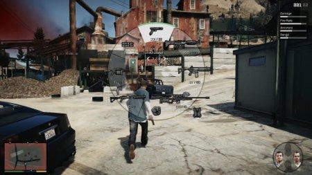 Зброя в GTA 5