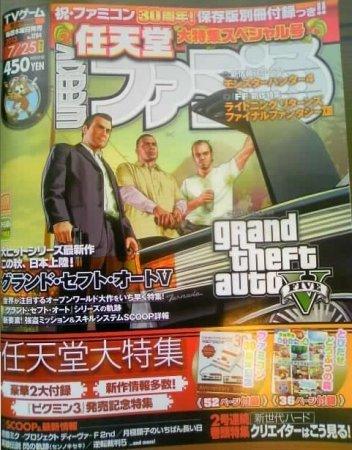 Японське прев'ю GTA 5: продавай м'ясо і кради банкомати