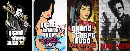 Пляжні знижки на мобільні GTA 3, Vice City і Chinatown Wars