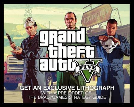 Новий арт GTA 5 від GameStop