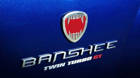 Rockstar і West Coast Customs: Banshee на прокачку!