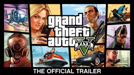 Офіційний трейлер GTA 5 в цей четвер