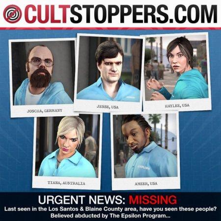 Ви бачили цих людей? Вони пропали на території GTA 5!